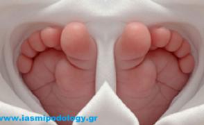 Η σωστή φροντίδα των ποδιών απο την βρεφική ηλικία έως και την εφηβία