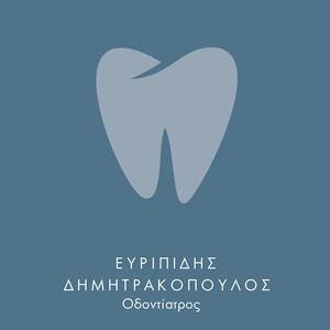 Δημητρακόπουλος Ευριπίδης