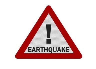 Ποιος Φοβάται τους Σεισμούς;