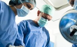 Χειρουργική με νοσηλεία μιας ημέρας